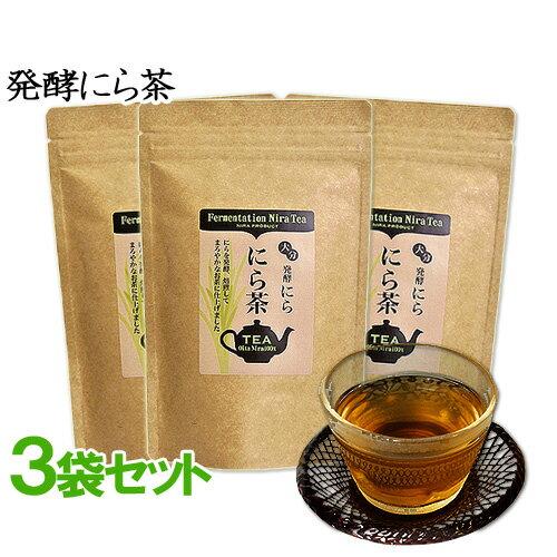 【送料無料】ハヤミ産業 発酵にら茶 20g(1g×20袋)×3袋セット【新生活応援ギフトクーポン】