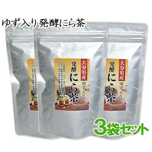 【送料無料】ハヤミ産業 ゆず入り発酵にら茶 20g(1g×20袋)×3袋セット【新生活応援ギフトクーポン】