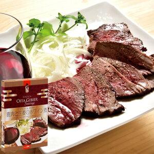 【訳あり】「OITA GIBIER Sauvage(大分ジビエソバージュ)」 鹿肉と生姜の赤ワイン煮 Oita成美