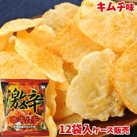 5%還元 焼きじゃが キムチ味 31g×12袋入り(ケース販売) テラフーズ【送料無料】