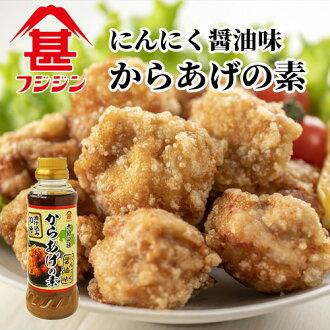Fujijin Soy Sauce Karaage no moto (Seasoning for Fried Chicken)  260 ml