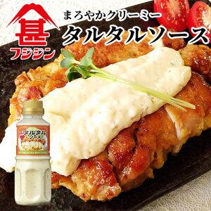 【たっぷりおまけ付き】富士甚醤油 フジジン タルタルソース 265g
