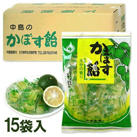 【送料無料】中島製菓 かぼす飴 140g×15袋入【ギフト可】【味覚の秋フェアクーポン】
