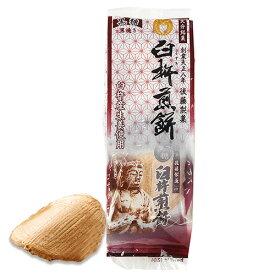 5%還元 後藤製菓 臼杵煎餅・黒糖 12枚(1枚×12袋)