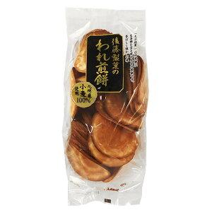 5%還元 後藤製菓 われ煎餅 200g【お歳暮ギフトクーポン】