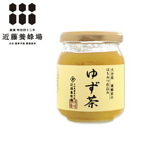 近藤養蜂場 ゆず茶 250g