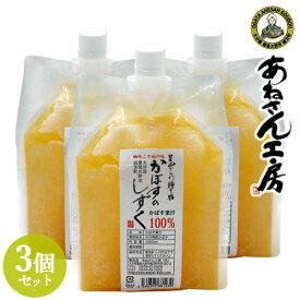 無添加 生絞り 冷凍かぼす果汁 1000ml(1L)×3個 あねさん工房【送料無料】【お中元夏ギフトクーポン】
