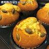 Muranetwork VEGIMARI additive-free pumpkin powder 50g