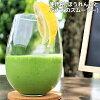 Muranetwork VEGIMARI additive-free spinach powder 50g