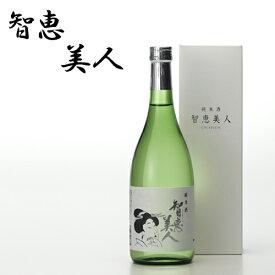 [25日0時〜26日23:59までP5倍]中野酒造 智恵美人 純米酒 15度 720ml