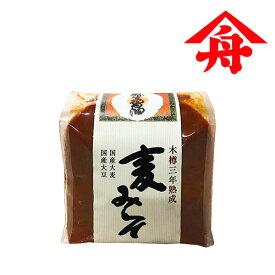 [お盆期間も営業中]ヤマフネ 三年熟成 麦みそ 700g 麻生醤油醸造場