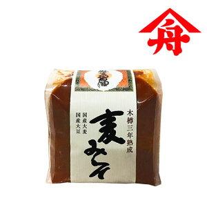 5%還元 ヤマフネ 三年熟成 麦みそ 700g 麻生醤油醸造場【新生活応援クーポン】