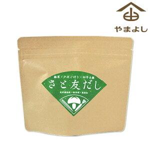 無添加 椎茸ダシ さと友だし 60g(4g×15パック) 大分県産 椎茸専門商社特製 やまよし