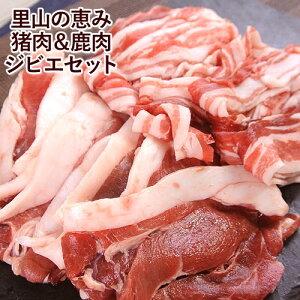 5%還元 盛り盛りセット 国東半島ジビエ 猪肉モモスライス400g 猪肉バラ300g 山香アグリ【送料無料】【バレンタインクーポン】