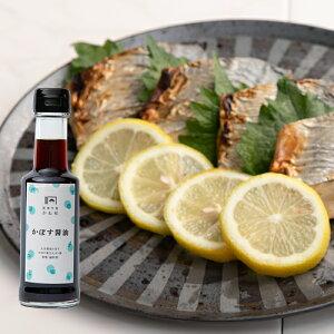 大分県産 さっぱり かぼす醤油 150ml 本醸造醤油使用 国東半島かね松 安永醸造