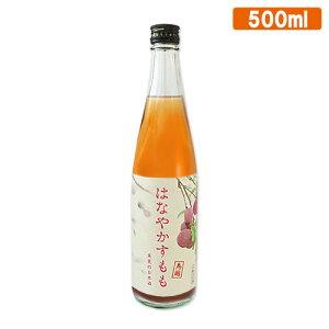 5%還元 【価格据え置き】久住千羽鶴 はなやかすもも 12度 500ml (日本酒リキュール) 佐藤酒造【お歳暮ギフトクーポン】