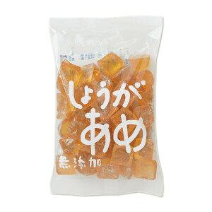 5%還元 菊水製菓 しょうがあめ 200g【新生活応援クーポン】