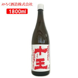 十王 麦焼酎 20度 1800ml みろく酒造