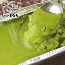 濃厚抹茶のチーズケーキ シェ トミタカ 九州産クリームチーズ グルテンフリー【送料無料】