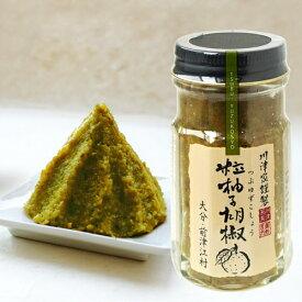 5%還元 川津家謹製 粒柚子胡椒(青) 60g ゆずこしょう 川津食品