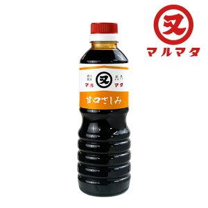 【たっぷりプレゼント付き】濃口醤油 甘口さしみ 360ml 九州醤油 刺身しょうゆ マルマタ醤油