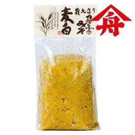 [お盆期間も営業中]ヤマフネ 九重高原みそ (麦白粒) 1kg 麻生醤油醸造場