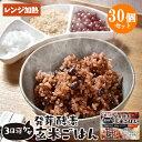 レンジで温めるだけ 3日寝かせ発芽酵素玄米ごはん 125g×30個セット レトルト 常温タイプ 無添加 大分県玖珠産玄米 北…
