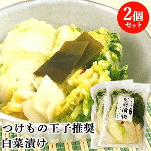 国産野菜 白菜漬け 500g×2 別府漬物 真心込めて漬けました【送料無料】