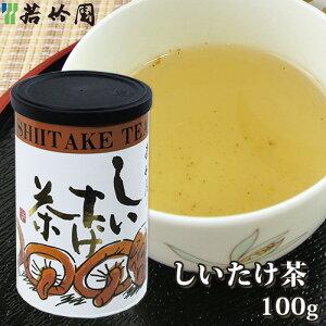 [限定20%OFFクーポン]若竹園 大分県特産 しいたけ茶 100g(20g×5袋) 粉末飲料 調味料 椎茸出汁 お湯に溶かすだけ お手軽
