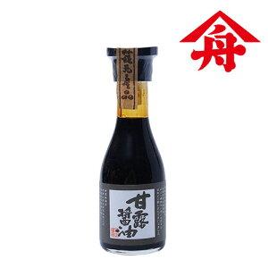 5%還元 ヤマフネ 蔵元 甘露醤油 180ml 麻生醤油醸造場【バレンタインクーポン】
