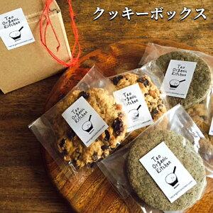 ヘルシークッキーのギフトボックス <カントリークッキー3枚/チャイクッキー2枚> 卵&乳製品不使用豆乳クッキー ビーガン仕様 タオ・オーガニック・キッチン【送料無料】