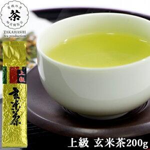 『吉四六の里』のより上質な有機緑茶のうま味ベース 上級 玄米茶 200g より上質な玄米茶をお求めの方に 合鴨農法玄米使用 高橋製茶