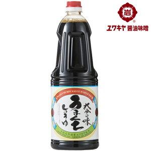 【たっぷりおまけ付き】甘い九州醤油 大分の味 うまくち醤油 1.8L お刺身 おひたし 蕎麦などに ユワキヤ醤油