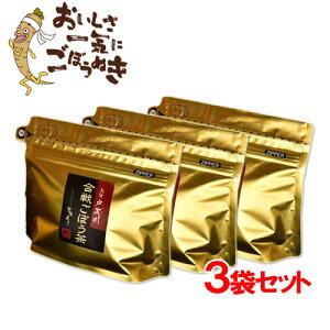 5%還元 戸次人 合戦ごぼう茶 30g(1g×30P)×3袋セット【送料無料】【バレンタインクーポン】