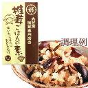 大分産椎茸専門店の椎茸ごはんの素 100g 上田椎茸専門店