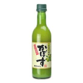 かぼす本家 かぼす果汁 360ml【お中元夏ギフトクーポン】