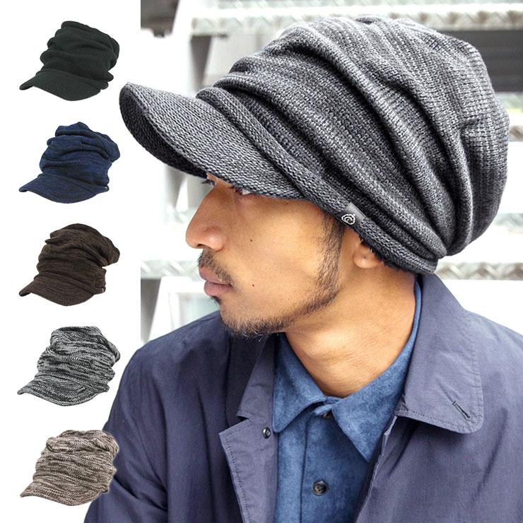 33%OFF! キャバレロ | Caballero 裏地ボアで暖かい つば付き ニット帽 | 帽子 レディース メンズ 男女兼用 ニットキャップ キャスケット [RV]【UNI】【MB】