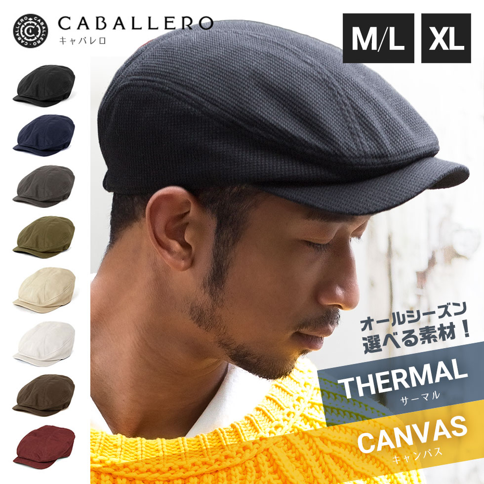 40%OFF! 帽子 ハンチング サーマル/キャンバス キャバレロ 全8色 CABALLERO THERMAL CANVAS HUNTING 帽子 メンズ #HT [RV]【UNI】【MB】