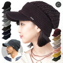 CABALLERO (キャバレロ) 帽子 ニット帽 つば付き ゆったり ケーブル編み ニットキャップ キャスケット | メンズ レ…