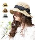 帽子 レディース CabloCamurie(カブロカムリエ)2017 つば広 麦わら帽子 AKU リボン付き ざっくり ハット