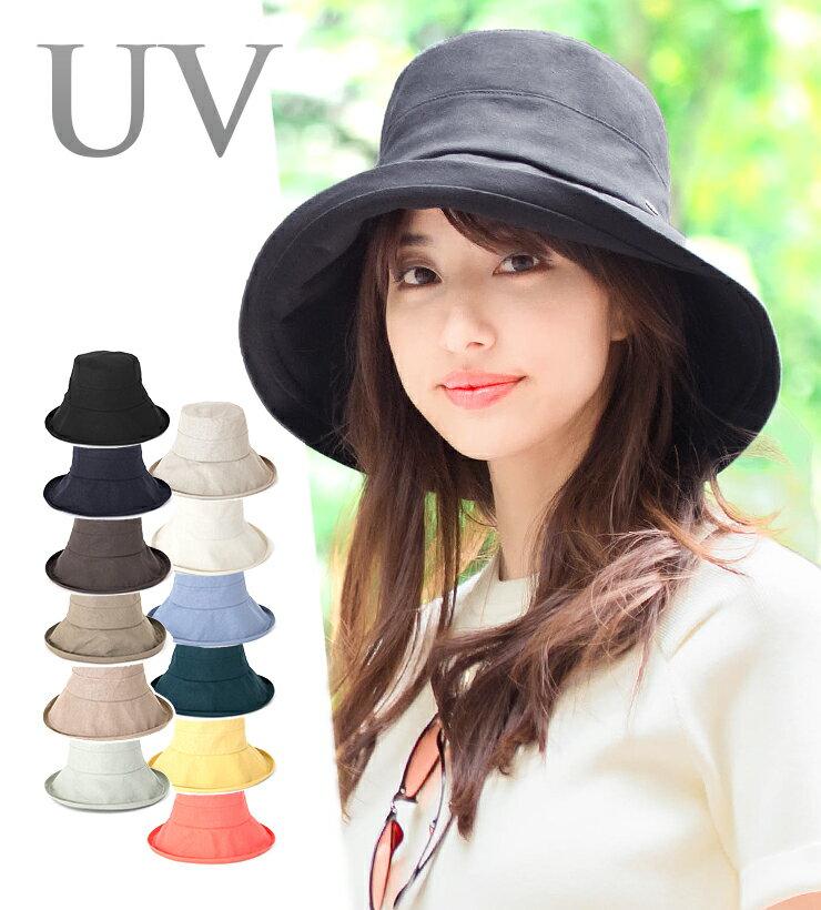 帽子 レディース UVカット帽子 リネン つば広 ハット 春 夏 紫外線対策 #WN:H #WN:U 【専用あごひも対応】 【UNI】【MB】