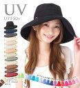 帽子 レディース SCALA スカラ つば広 コットン UVハット LC399 女性用 春 夏 UVカット帽子 UV対策 ハット UPF50+ | …