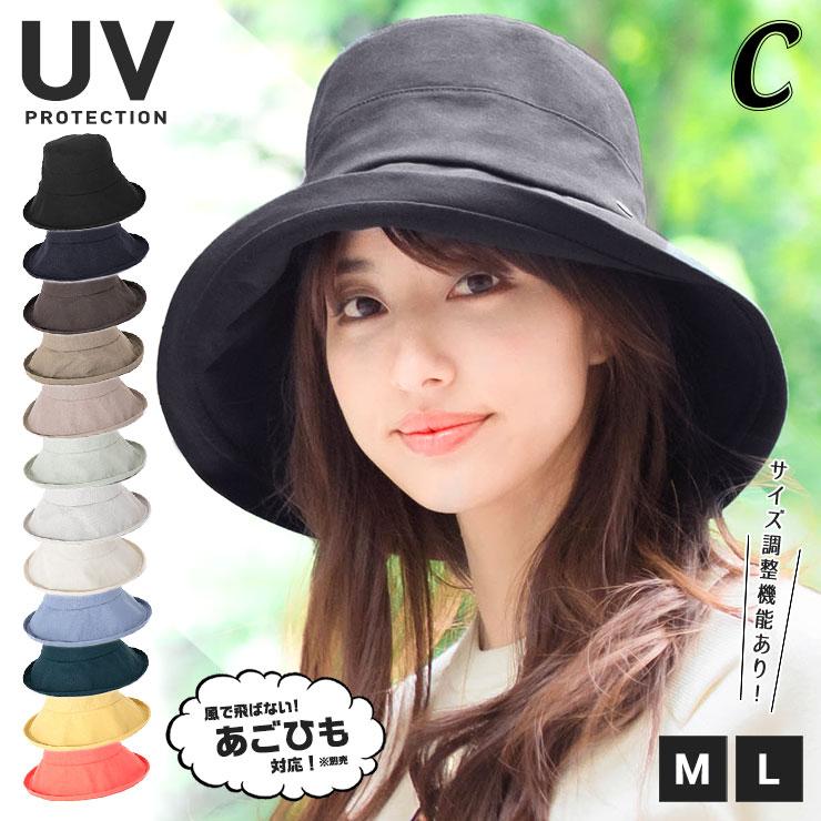 帽子 レディース UVカット 帽子 リネン つば広 ハット 春 夏 紫外線対策   日除け 日よけ帽子 日よけ 紫外線 UVハット UV おしゃれ 【専用あごひも対応】【YP】