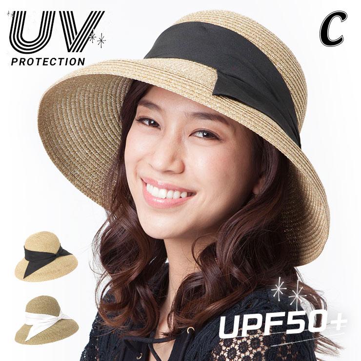 カブロカムリエ CabloCamurie ハット URICA 帽子 レディース 春夏 ストロー UVケア フリーサイズ ガーデニング 日除け 日よけ帽子 日よけ 紫外線 紫外線対策 グッズ UVハット UV おしゃれ UVカット