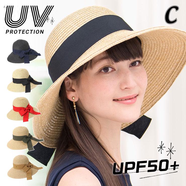 カブロカムリエ CabloCamurie ハット PEBUREN バックリボンがオシャレ 帽子 レディース 春 夏 UVケア 日除け 日よけ帽子 あごひも 紫外線 紫外線対策 グッズ UVハット UV おしゃれ UVカット 【専用あごひも対応】