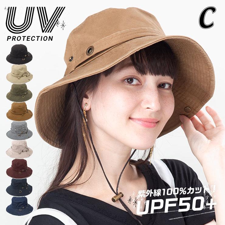 帽子 レディース つば広 UVカット帽子 紫外線対策 サファリハット 「オシャレ度アップ!キュートなシルエットに改良!ひも付き2WAYモデル」 カブロカムリエ CabloCamurie | 日よけ帽子 UVハット UVカット 【MB】