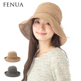 帽子 レディース 麦わら帽子 つば広 フェヌア HERA ラフィア ストローハット クロッシェ || 日除け ラフィアハット つば広麦わら帽子 つば広ハット レディース帽子 春夏 麦わら 夏帽子 日よけ帽子 日よけ