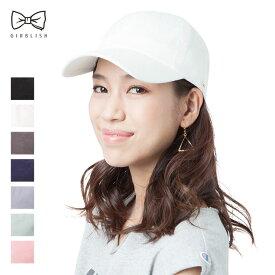 ガーブリッシュ GIRBLISH キャップ GABU 春 夏 レディース 帽子 キャップ 綿 カジュアル 紫外線 UV対策 フリーサイズ