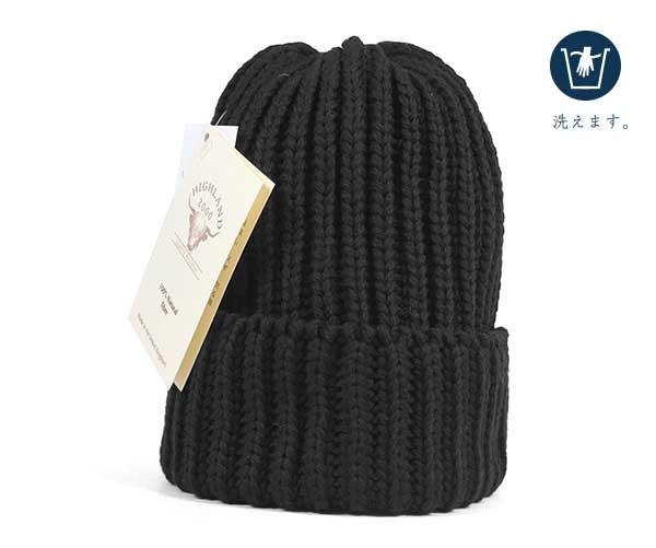 オンスポッツ別注 ハイランド2000(HIGHLAND 2000)ニットキャップ ニット帽 ウォッシャブル ウール ボブキャップ ブラック 帽子 ONSPOTZ ORIGINAL KNIT CAP WASHABLE WOOL BOBCAP 23CM BLACK 【返品・交換対象外】