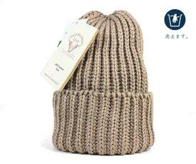 オンスポッツ別注 ハイランド2000(HIGHLAND 2000)ニットキャップ ニット帽 ウォッシャブル ウール ボブキャップ ベージュ 帽子 ONSPOTZ ORIGINAL KNIT CAP WASHABLE WOOL BOBCAP 23CM BEIGE